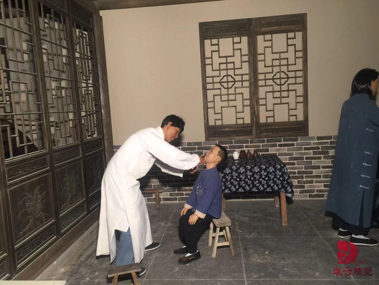 古代牙医蜡像场景
